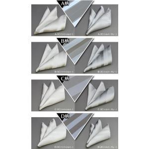 フォーマルチーフ シルバー系 ポケットチーフ 選べる4柄 人気のストライプ|y-cravat-ueda|02
