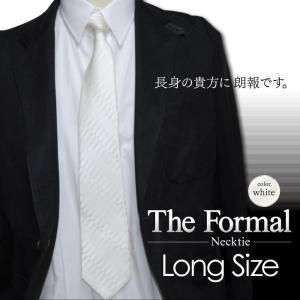 ネクタイ ロングネクタイ フォーマル 礼装用 選べる白系5柄 結婚式 日本製 シルク|y-cravat-ueda