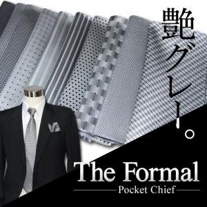 ポケットチーフ シルク モノトーン モード フォーマル系 グレー系 選べる6柄|y-cravat-ueda