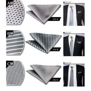 ポケットチーフ シルク モノトーン モード フォーマル系 グレー系 選べる6柄|y-cravat-ueda|02
