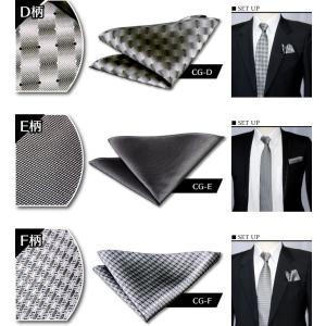 ポケットチーフ シルク モノトーン モード フォーマル系 グレー系 選べる6柄|y-cravat-ueda|03