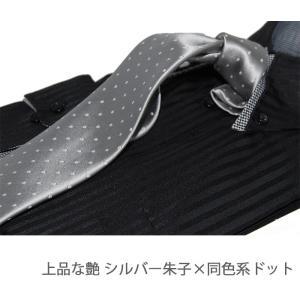 ネクタイ フォーマルタイ 待望の定番化ドットシルバーグレー系朱子ネクタイ 結婚式 披露宴 パーティー|y-cravat-ueda|04