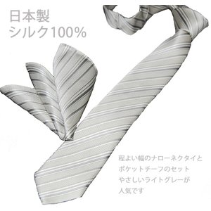 フォーマルネクタイ シルク 日本製  シルバーグレー系 ナローネクタイ&ポケットチーフセット 結婚式 披露宴に|y-cravat-ueda|02