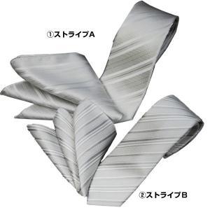 ネクタイ フォーマルネクタイ シルク 日本製 シルバー ナロー  人気のチーフ付き シルバーフォーマルネクタイ ポケットチーフセット y-cravat-ueda
