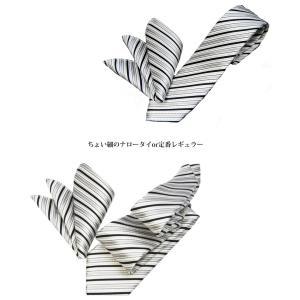 ネクタイ フォーマル シルク 日本製 モードなフォーマルセット シルバーベース ナロータイ/ポケットチーフ 礼装|y-cravat-ueda|02