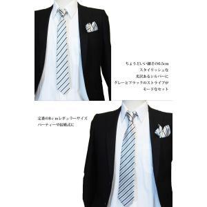 ネクタイ フォーマル シルク 日本製 モードなフォーマルセット シルバーベース ナロータイ/ポケットチーフ 礼装|y-cravat-ueda|03