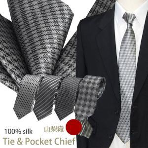 ネクタイ 日本製 シルク モノトーン モード フォーマル系 グレー系ネクタイ 選べる幅 レギュラー ナローネクタイ センスが光る6柄 y-cravat-ueda