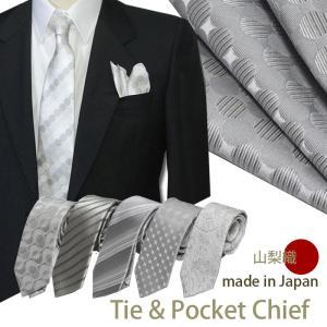 ネクタイ 日本製 シルク フォーマル系 シルバー系ネクタイ ...