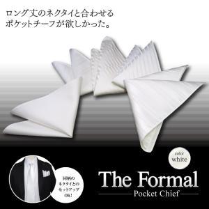 ポケットチーフ フォーマル 礼装 選べる白系5柄 結婚式|y-cravat-ueda