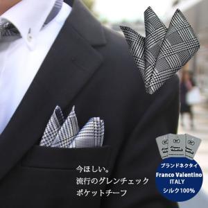 送料無料 ネクタイ ブランド  グレンチェック 流行 レギュラー(ロングサイズ)、ナロータイ ギフト プレゼント 父の日|y-cravat-ueda