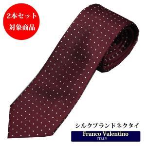 ネクタイ シルク ブランド ピンクベージュ 格子 トラッド  フランコバレンティノ ネクタイ ビジネス ギフト プレゼント 父の日|y-cravat-ueda