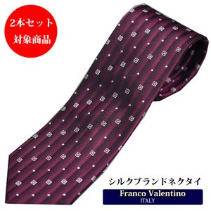 ネクタイ シルク ブラック 格子 ふじ トラッド ブランド  ビジネス フランコバレンティノネクタイ  プレゼント 父の日 y-cravat-ueda
