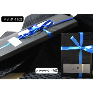 ラッピング ブラックBOX モード スタイリッシュにこだわる 誕生日 お祝い 昇進祝い 就職祝い 還暦祝い 結納 結婚式 お中元 お歳暮 y-cravat-ueda