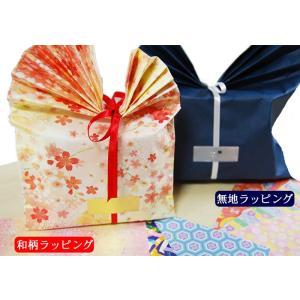 ラッピング 和風orスタイリッシュ ラッピングにもこだわる 誕生日 お祝い 昇進祝い 就職祝い 還暦祝い 結納 結婚式 お中元 お歳暮 y-cravat-ueda