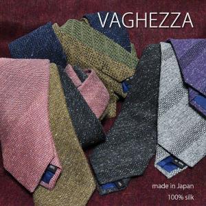 ネクタイ シルク おしゃれ 日本製 無地 地紋 ウールの風合い ボリューム感 グレー ブラウン ピンク ネイビー シルク100% ポスト投函送料無料|y-cravat-ueda