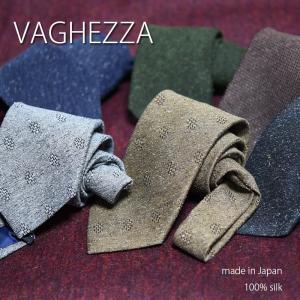 ネクタイ おしゃれ シルク 日本製 無地 地紋 ソリッド 9カラー ウールの風合いシルク100% ボリューム感日本製 グレー/ブラウン/ピンク/ネイビー【あす楽対応_関|y-cravat-ueda