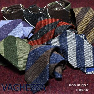 ネクタイ シルク おしゃれ 日本製 無地 ストライプ ウールの風合い ソリッド 9カラー ボリューム感 グレー ブラウン 赤 緑 シルク100%|y-cravat-ueda