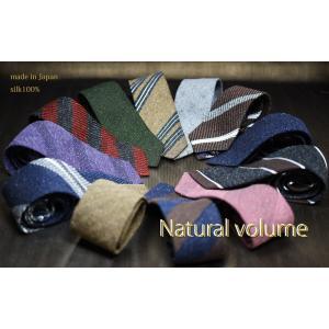 ネクタイ シルク おしゃれ 日本製 無地 ストライプ ウールの風合い ソリッド 9カラー ボリューム感  ブラウン 紺  黒 シルク100%|y-cravat-ueda