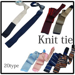 ニットタイ ネクタイ 人気のニットタイ 柄 小紋 ストライプ チェック 選べる20タイプ y-cravat-ueda