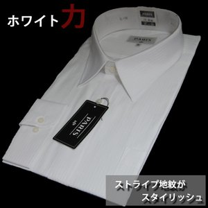 白 ストライプ地紋シャツ 白ジャガードストライプ地紋柄  ボタンダウンシャツ 結婚式 パーティー 成人式 卒業式 ユニフォーム y-cravat-ueda