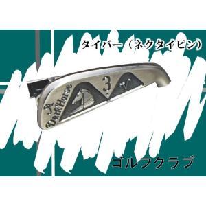 タイバー(ネクタイピン) シルバー シルバー系 モチーフ ゴルフ クラブ  日本製  真鍮 y-cravat-ueda