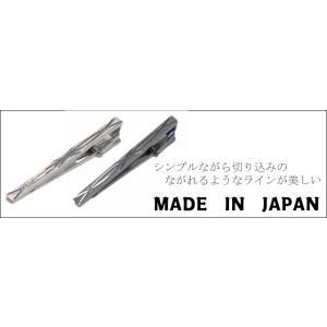 タイバー(ネクタイピン) タイニーピン  シルバー ブラック  日本製  スワロフスキー y-cravat-ueda