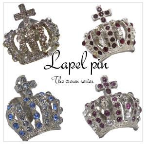 ラペルピン タイタックピン ピンズ 王冠 クラウン キング 選べる4カラー 日本製|y-cravat-ueda