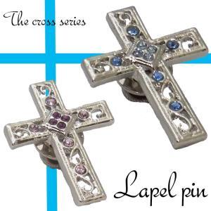 ラペルピン タイタックピン ピンズ クロス 十字架 パープル ブルー 日本製|y-cravat-ueda
