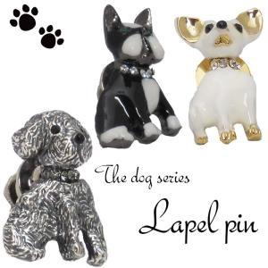 日本製のこだわり ラペルピン タイタックピン ピンズ 犬 ドック 愛犬家さんにも 日本製スワロフスキー|y-cravat-ueda