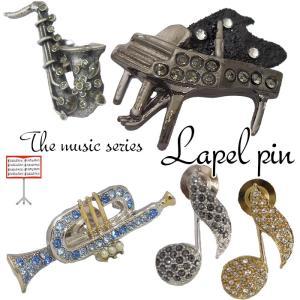 日本製のこだわり ラペルピン タイタックピン ピンズ 楽器 音符シリーズ 音楽好きにも|y-cravat-ueda
