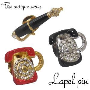 日本製のこだわり ラペルピン タイタックピン ピンズ アンティークシリーズ 電話 万年筆 スワロフスキー|y-cravat-ueda