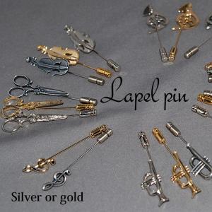 こだわりの日本製 ラペルピン 音楽 楽器モチーフメンズ タイニーピン ブローチ シルバー系|y-cravat-ueda
