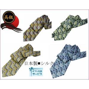 オリジナルブランド  国産  プリントネクタイ 由樹衣(YUKIE) ネクタイ  総柄 紺 ライトグレー グレー シルク ビジネス|y-cravat-ueda