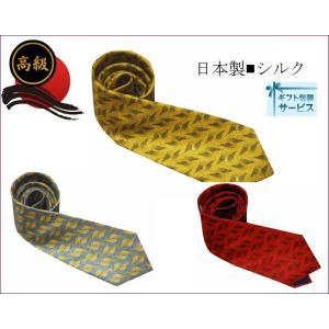 オリジナルブランド  国産 プリントネクタイ 由樹衣(YUKIE) ネクタイ  総柄 カラシ グレー アカ シルク ビジネス|y-cravat-ueda