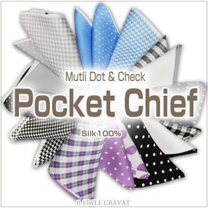 ポケットチーフ 人気のマルチ柄 フォーマルやパーティに  ポケットチーフ(シルク100% )|y-cravat-ueda