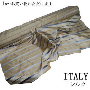 生地 シルク ITALY ベージュゴールド ストライプ イタリー生地 1m〜お好みで ハンドメイド クラフト y-cravat-ueda