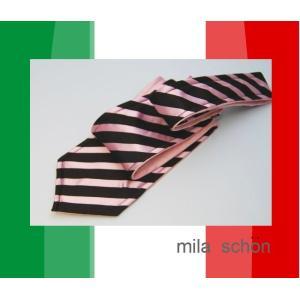 ミラショーンアウトレットネクタイ リバーシブル ピンク系Xクロ ストライプ-パステ|y-cravat-ueda