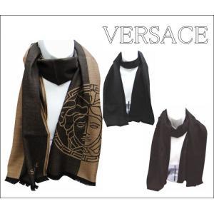 マフラー VERSACE ヴェルサーチ メンズ ブランドマフラー 3カラー|y-cravat-ueda