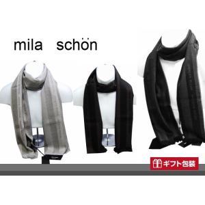 ミラ ショーン Mila Schon ブランド マフラー ウォームビズ メンズ ストライプ 選べる3色 ロゴ|y-cravat-ueda
