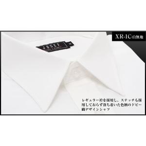 シャツ 白無地 レギュラーカラー ドレスシャツ 定番のホワイトシャツ y-cravat-ueda