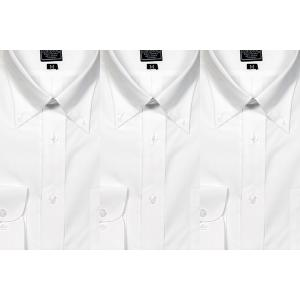 シャツ 白 ボタンダウン ワイシャツ 長袖3枚セット!制服 ユニフォームに y-cravat-ueda