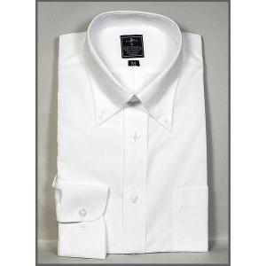 シャツ 白無地 ボタンダウンカラー ドレスシャツ ビジネスから礼装まで|y-cravat-ueda