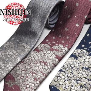 ネクタイ 西陣織 シルク100%ネクタイ 京都 日本製 さくら サクラ パネル くすみピンク グレー 紺 アズキ ギフト プレゼント|y-cravat-ueda