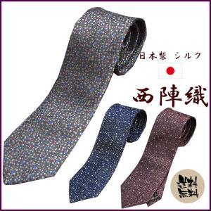 ネクタイ おしゃれ 西陣織 シルク ジャガード ネクタイ ミックス こん 小豆 グレー ビジネス ギフト プレゼント 父の日 y-cravat-ueda