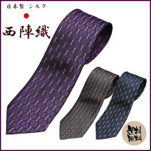 ネクタイ おしゃれ 西陣織 シルク ジャガード ネクタイ 総柄 むらさき グレー こん ビジネス ギフト プレゼント 父の日 y-cravat-ueda