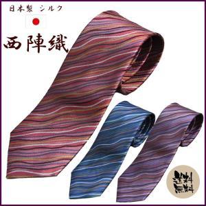 ネクタイ 西陣織 シルク ジャガード ネクタイ 総柄 ふじ あお ピンク|y-cravat-ueda