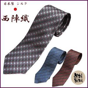 ネクタイ おしゃれ 西陣織シルク ジャガード ネクタイ 総柄 チョコ あお グレー ビジネス ギフト プレゼント 父の日 y-cravat-ueda