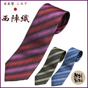 ネクタイ おしゃれ 西陣織 シルク ジャガード ネクタイ 総柄 あおねず カーキ ピンク ビジネス ギフト プレゼント 父の日 y-cravat-ueda