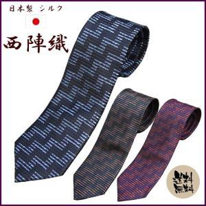 ネクタイ おしゃれ 西陣織 ジャガード ネクタイ 総柄 むらさき グレー 濃紺 ビジネス ギフト プレゼント 父の日 y-cravat-ueda
