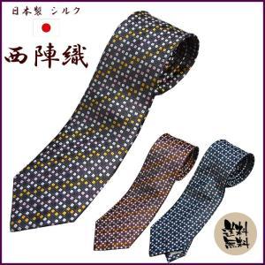 ネクタイ おしゃれ 西陣織シルク ジャガード ネクタイ 小紋 黒 エンジ 濃紺 ビジネス ギフト プレゼント 父の日 y-cravat-ueda